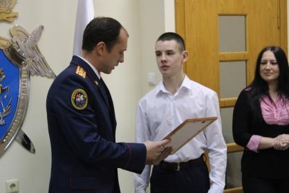 Фото: СУ СКР по Ярославской области