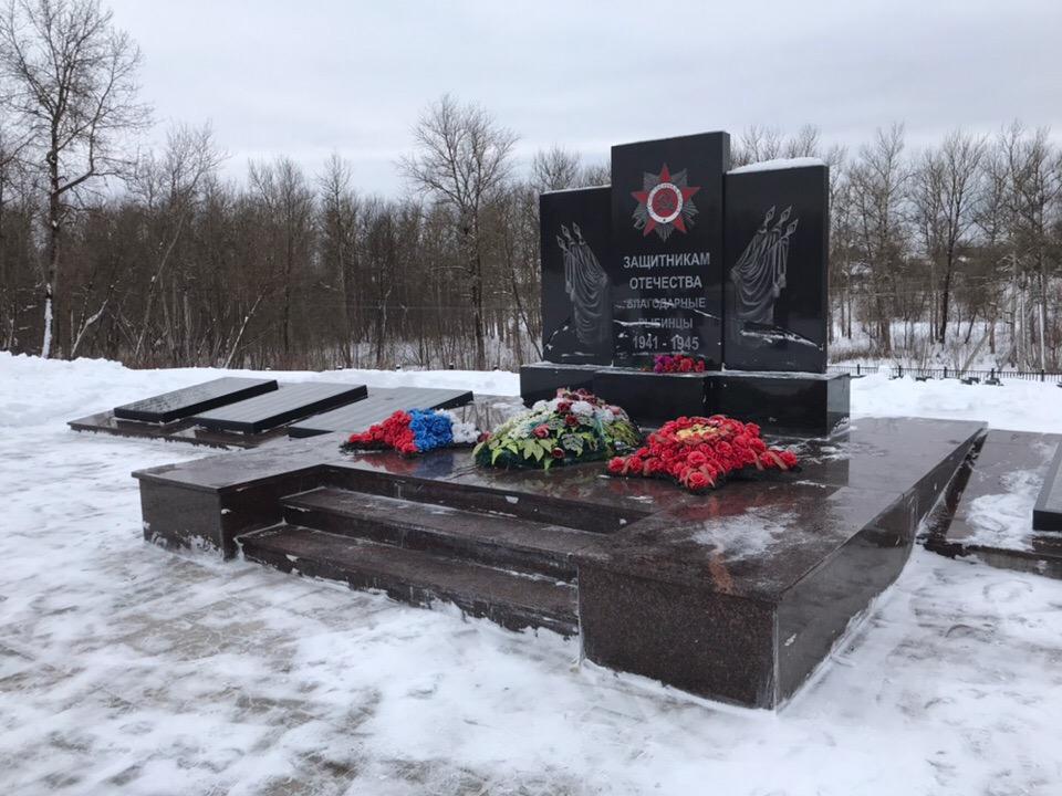 На мемориале в Рыбинске актуализируют список погибших в Великой Отечественной войне