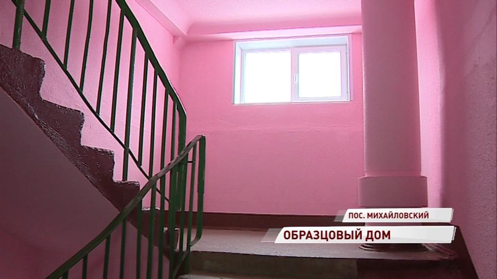 Дом, который запустила нерадивая управляющая компания, привели в порядок