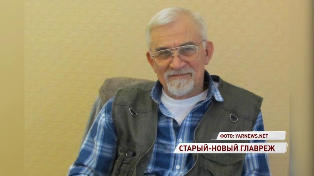 В Ярославском театре кукол - новый главный режиссер
