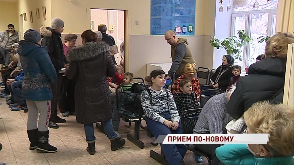 В Ярославле появится консультативно-диагностическое отделение для детей Фрунзенского района