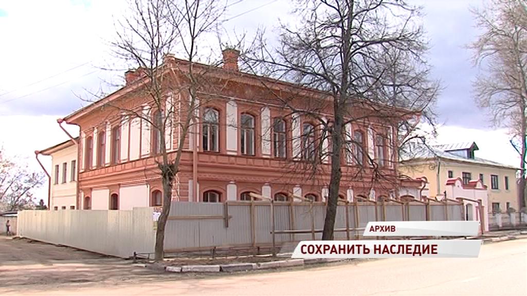В Ярославской области начнет работу школа реставрации