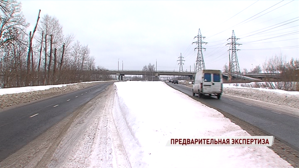 Стали известны результаты предварительной экспертизы по состоянию Добрынинского моста