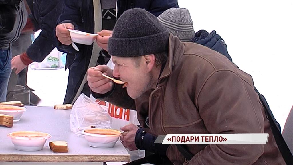 Одели, накормили, подлечили: в Ярославле прошла благотворительная акция помощи бездомным