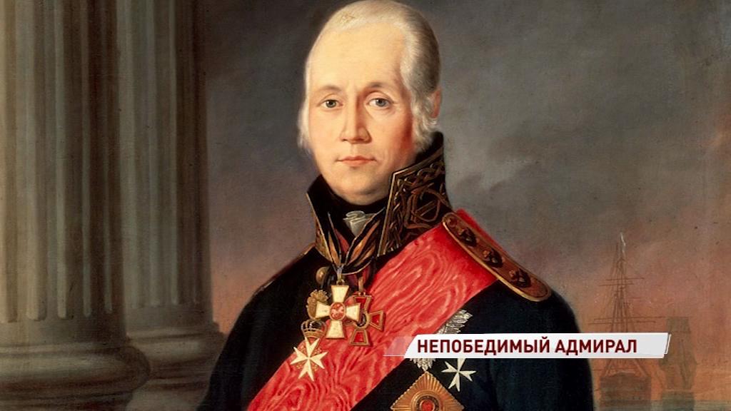 Памятная дата: 13 февраля родился непобедимый адмирал Федор Ушаков