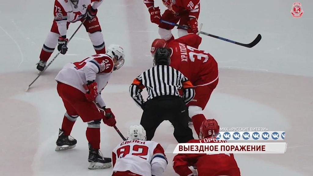 «Локо» проиграл в первой встрече «Русским Витязям» в матче чемпионата МХЛ