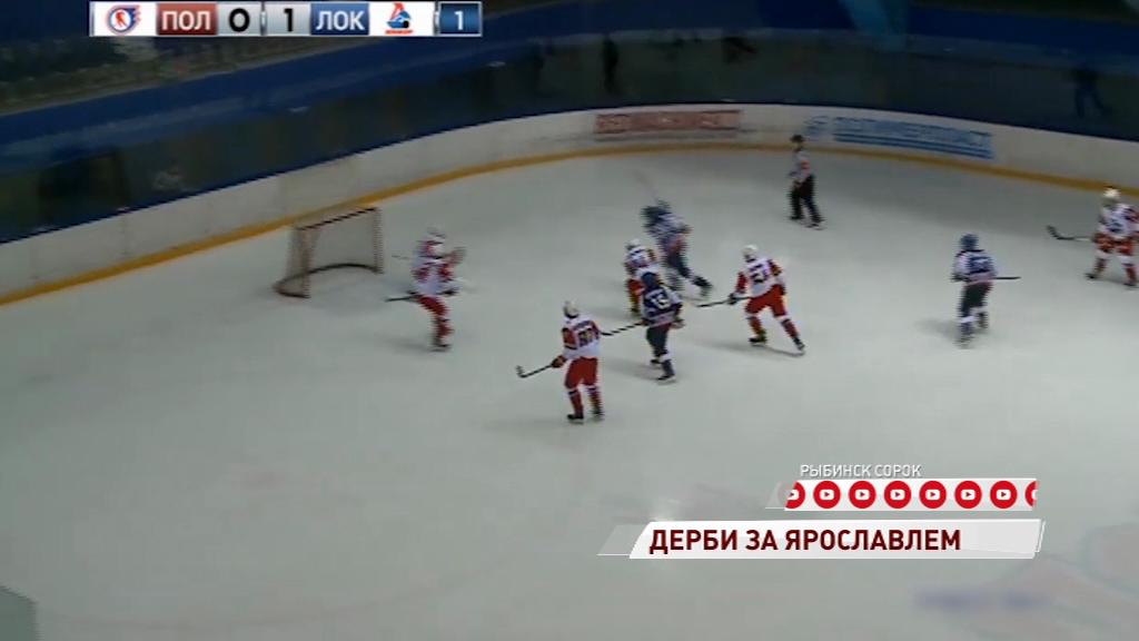 Локо-Юниор» разгромил рыбинский «Полет» в матче чемпионата НМХЛ