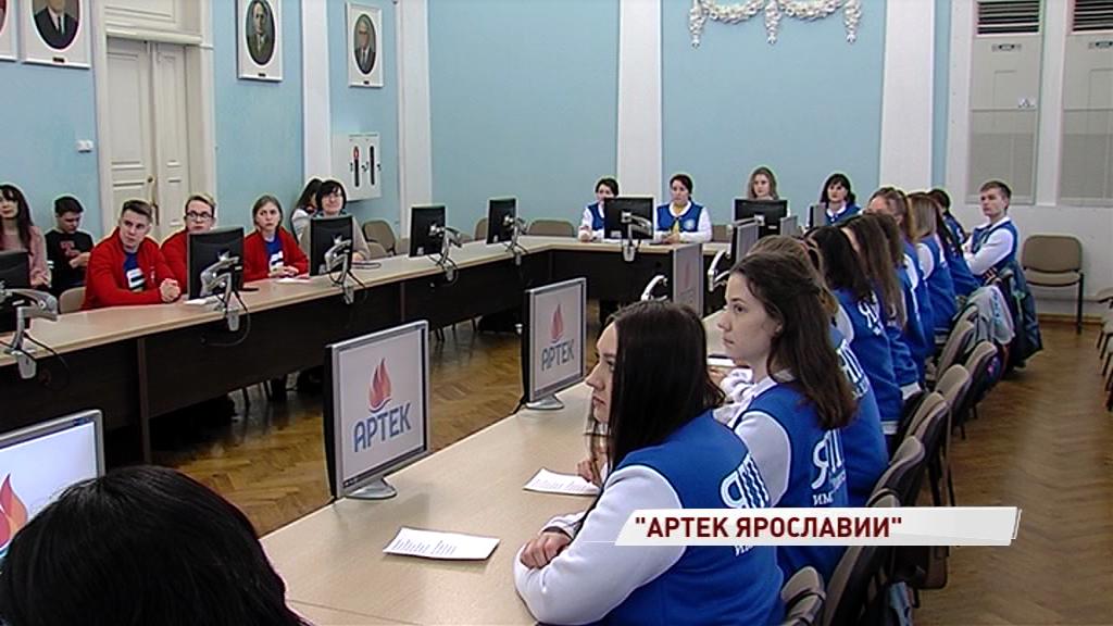 В Ярославской области появится свой «Артек»