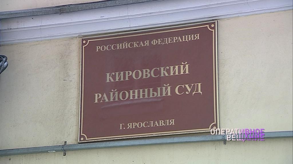 Продавца шуб осудили за взятку в полмиллиона