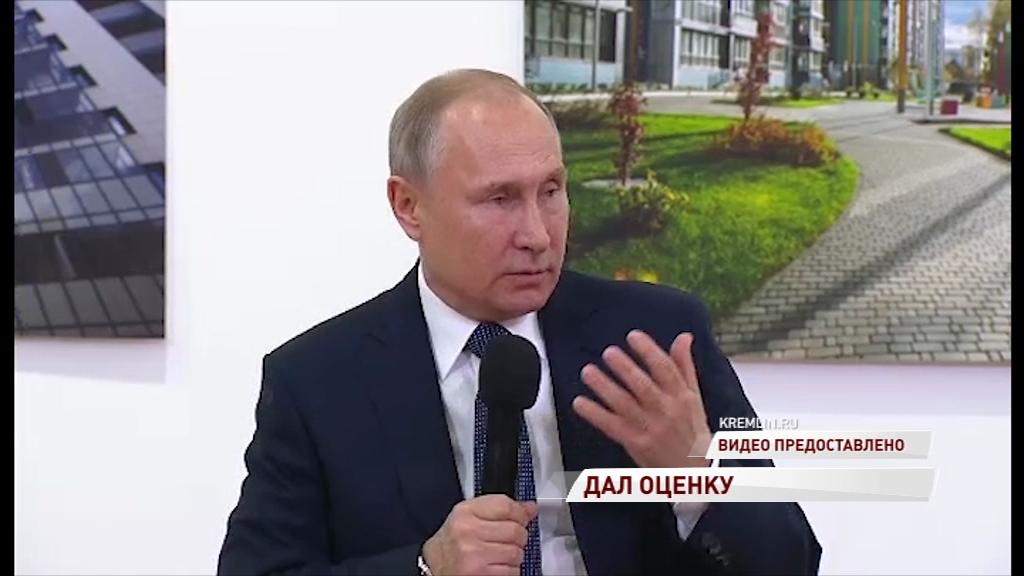 Владимир Путин дал высокую оценку решению мусорной проблемы в Ярославской области