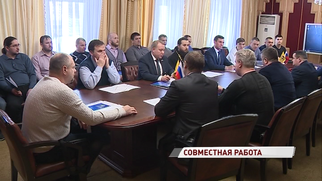 «Отцовский патруль» и МЧС подписали соглашение о сотрудничестве