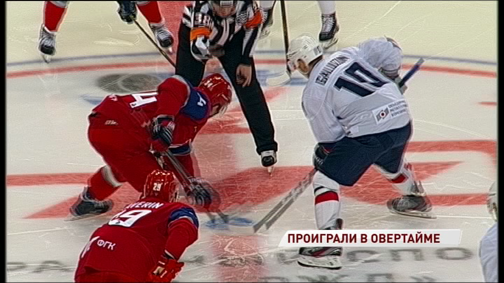 «Локомотив» на родном льду уступил «Торпедо»