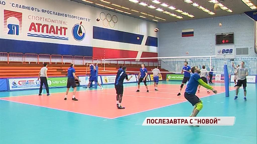 «Ярославич» готовится к игре протии «Новы»