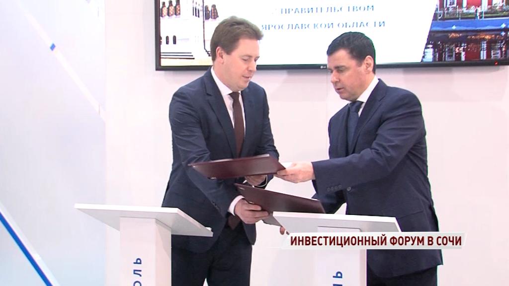 Форум в Сочи: рыбинский завод «Вымпел» расширит свои площади в Севастополе