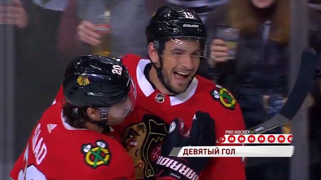 Артем Анисимов забросил девятую шайбу в регулярном чемпионате НХЛ
