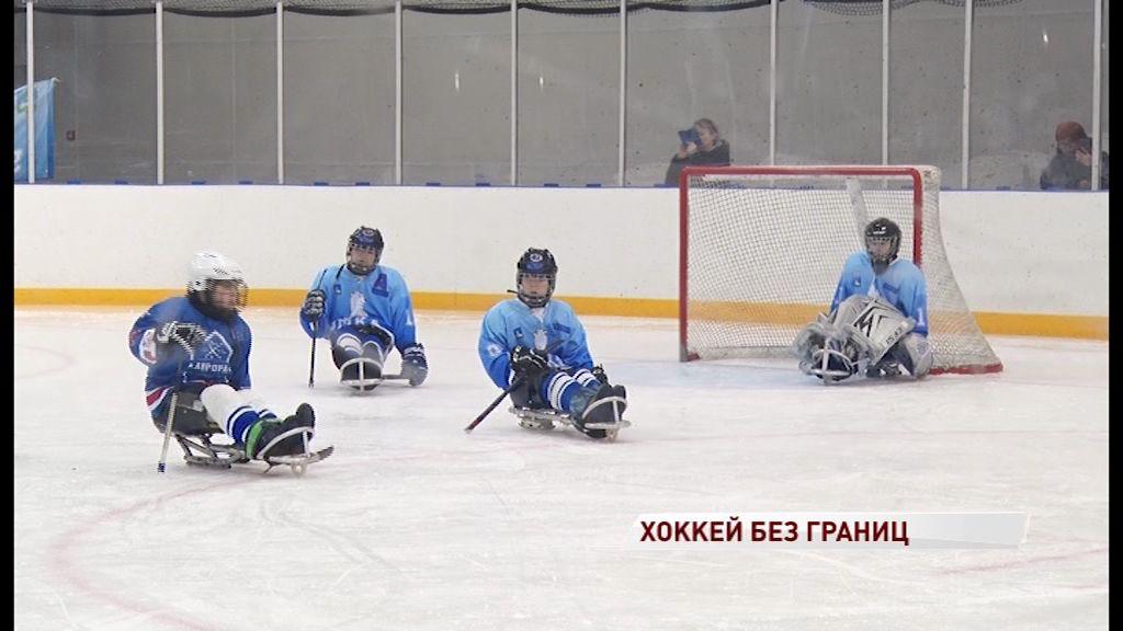 Они уже победители: детский турнир по следж-хоккею стартовал в Ярославле