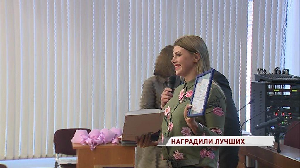 Корреспонденты «Первого Ярославского» получили награды в журналистском конкурсе