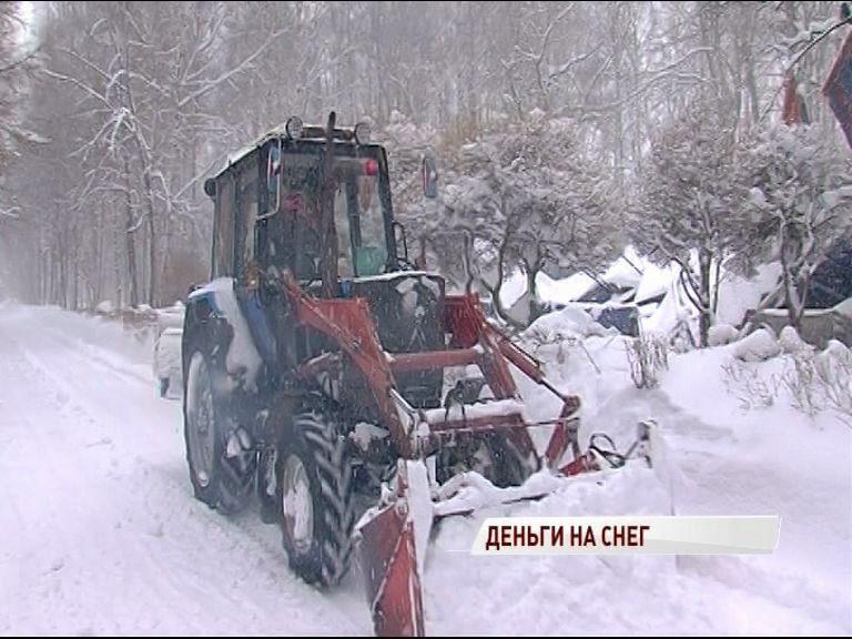 На уборку Ярославля дополнительно выделят 100 млн. рублей