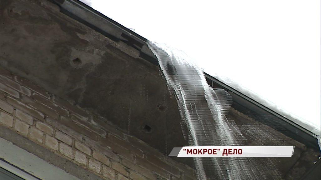 В Ярославле массово потекли крыши
