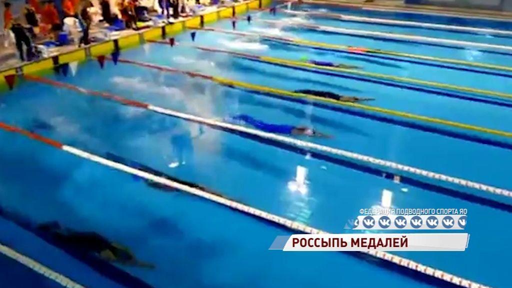 Ярославские пловцы в ластах заняли третье место на Кубке России