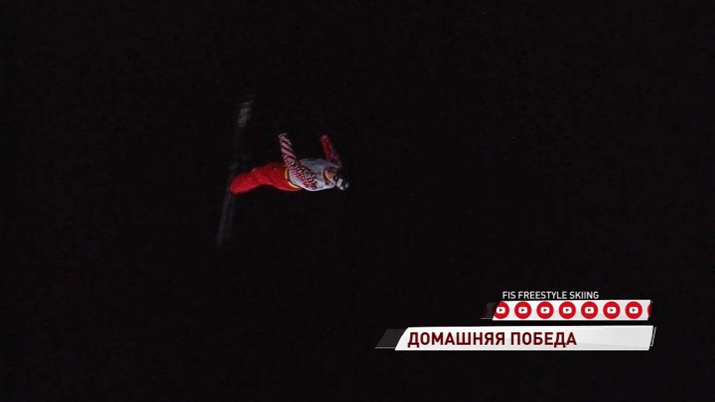 Станислав Никитин выиграл этап Кубка мира по лыжной акробатике