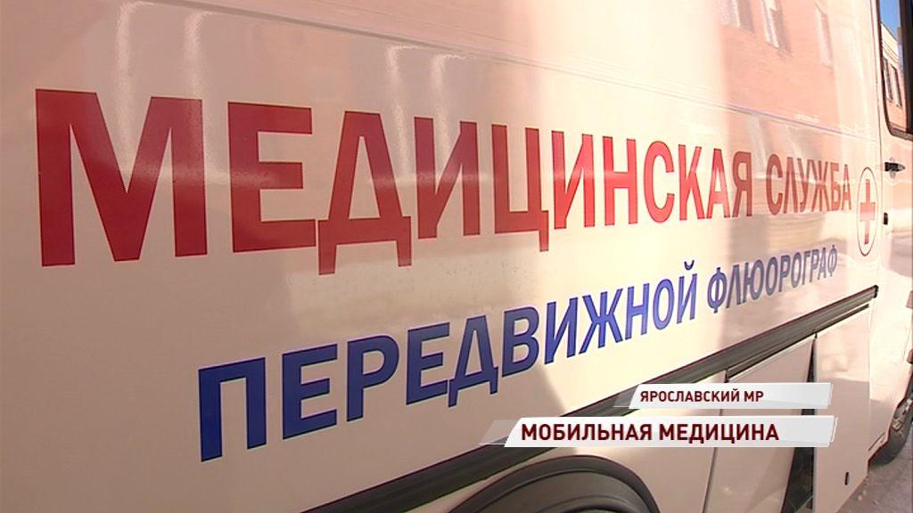В ярославской ЦРБ появился свой мобильный флюорограф