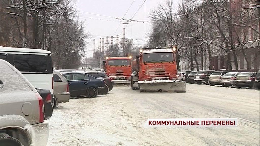 Зону ЮНЕСКО в Ярославле будет убирать специальная бригада