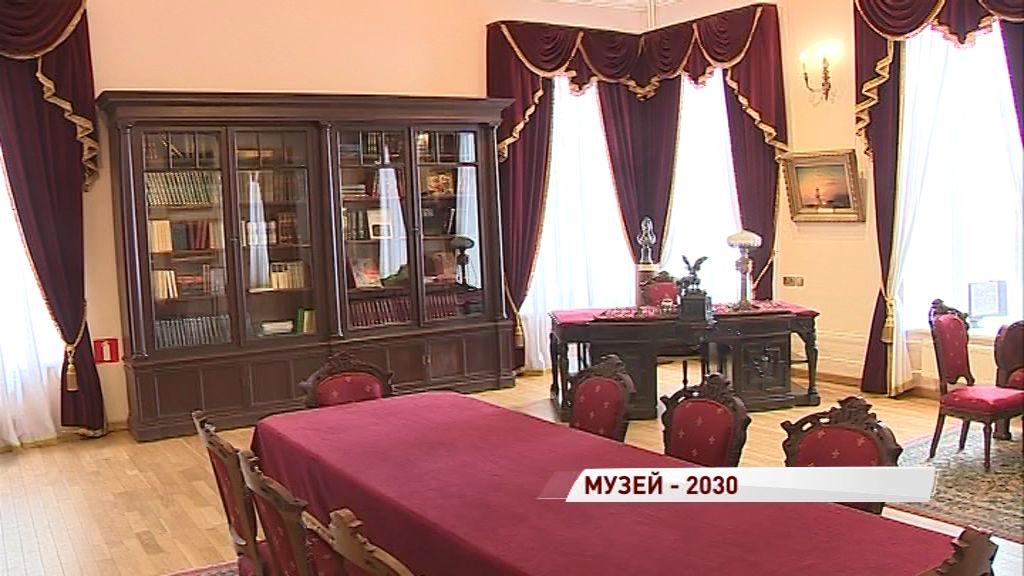 Заседание Президиума союза музеев России впервые прошло в Ярославле