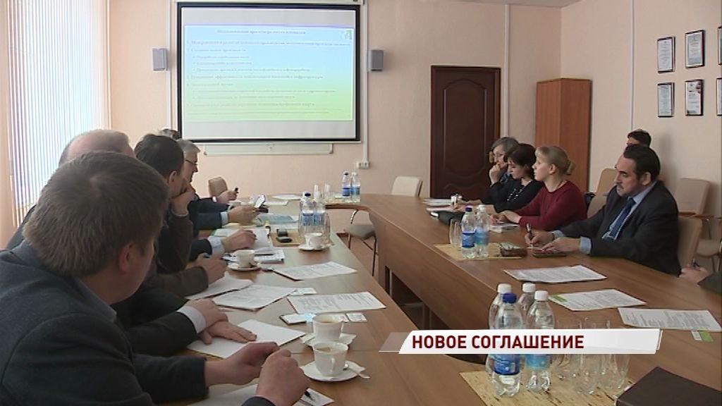 НПЗ и технический университет подписали соглашение о сотрудничестве