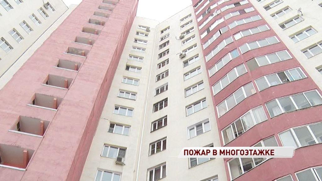 Во Фрунзенском районе загорелась квартира в многоэтажке