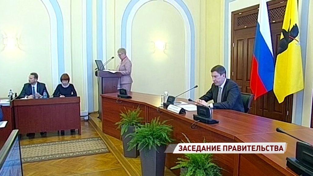 В правительстве региона обсудили итоги развития туризма и эпизоотическую обстановку