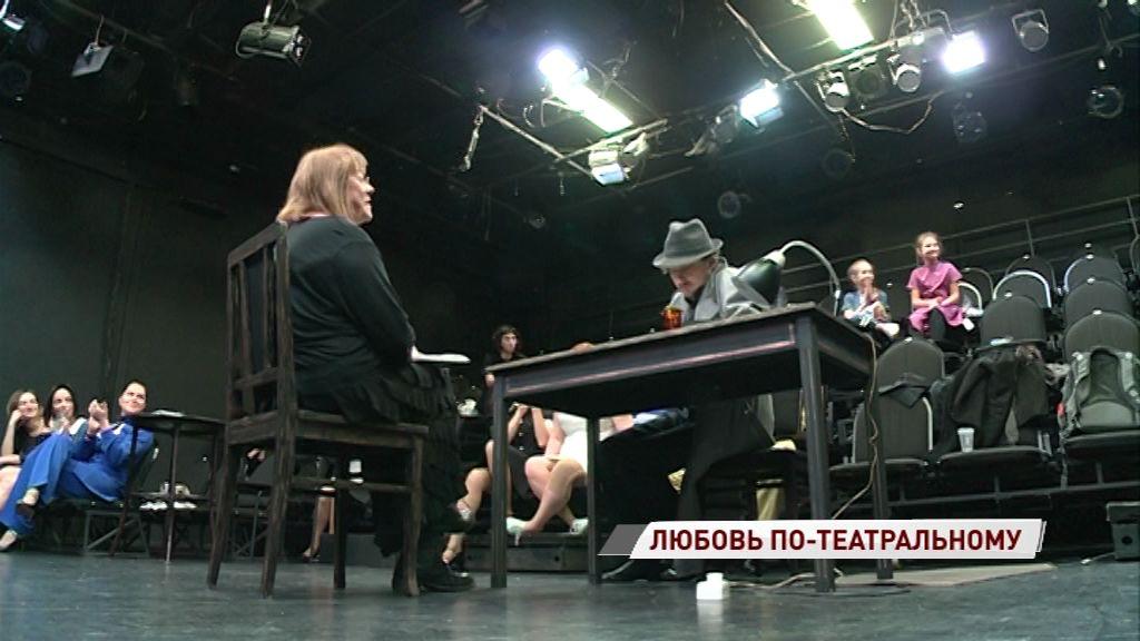 Волковский готовится к премьере спектакля «Любовью не шутят» на камерной сцене