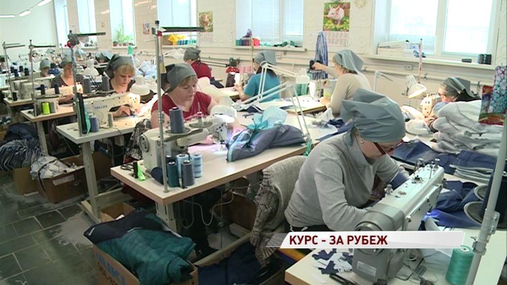 Рост экспорта в Ярославской области в этом году составил 45%