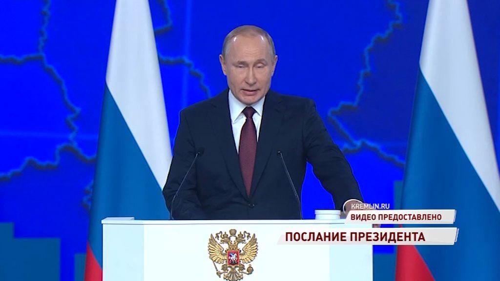 Владимир Путин обратился к Федеральному Собранию: какие перемены ждут нас в ближайшее время