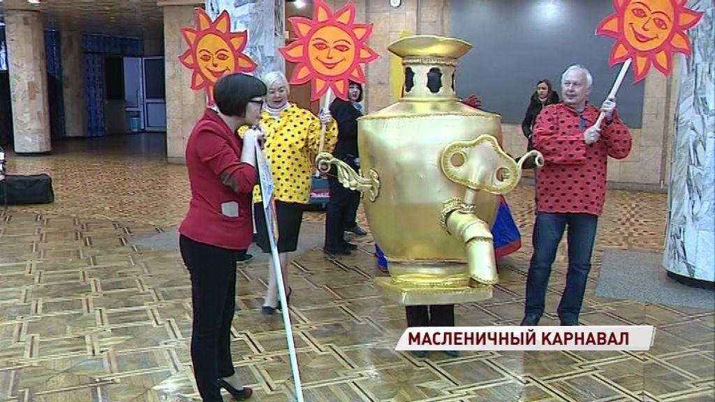 Ярославская масленица начнется с костюмированного шествия и огромного хоровода