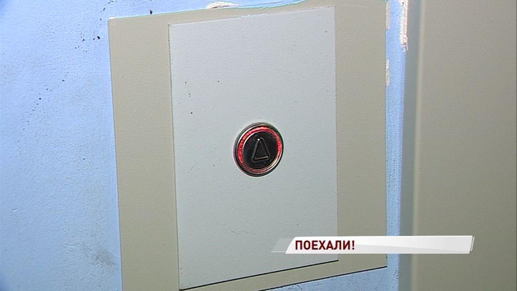 В Ярославле продолжаются работы по программе замены старых лифтов