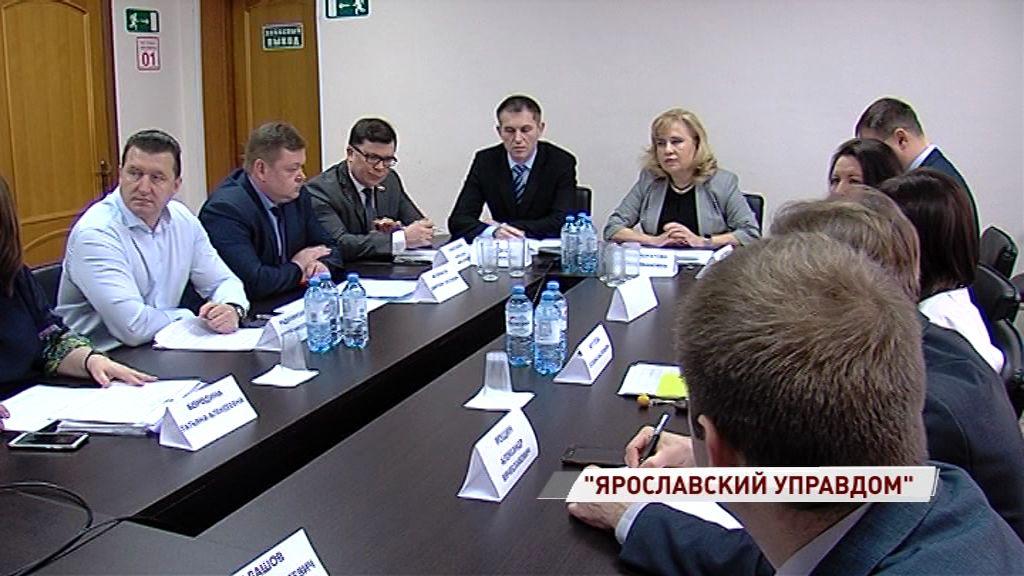 Ярославцам расскажут о правах и обязанностях в сфере ЖКХ