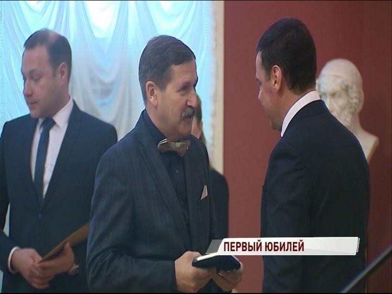 Общественная палата Ярославской области отмечает первый юбилей