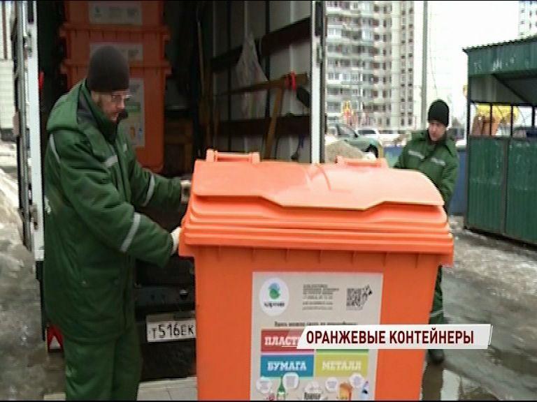 В регионе продолжают внедрять систему раздельного сбора твердых коммунальных отходов