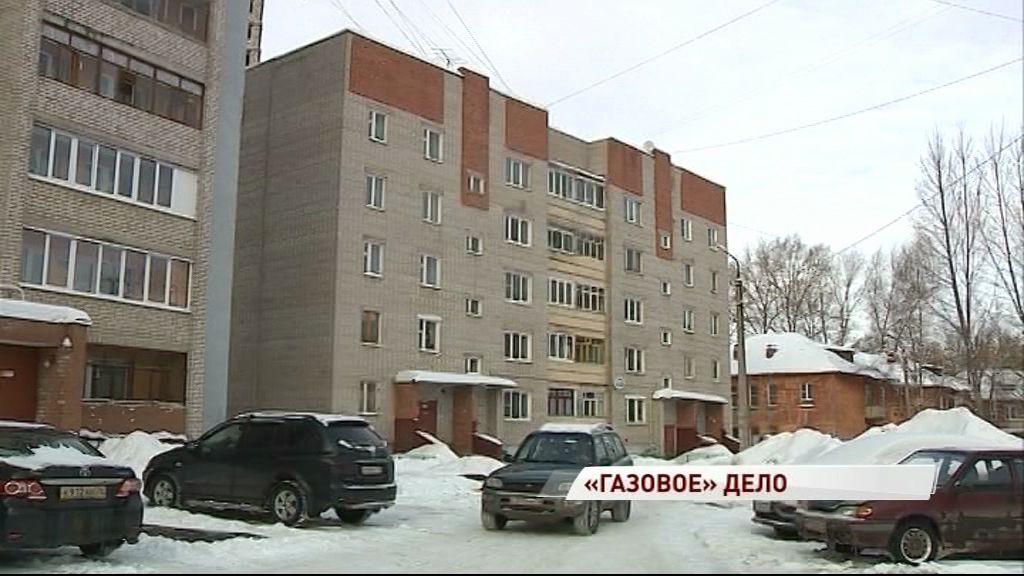 Уголовного дело завели на ярославца, пытавшегося взорвать многоэтажку