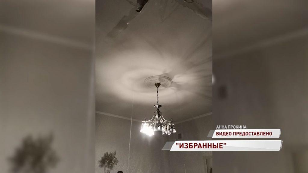 «Месяц не реагировали на заявку»: нечищеная крыша стала причиной водопадов в ярославском доме
