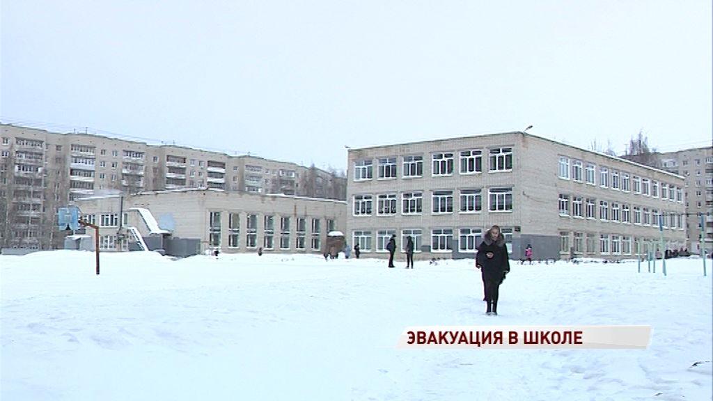 Из 68-й школы Ярославля эвакуировали всех учеников: в чем причина