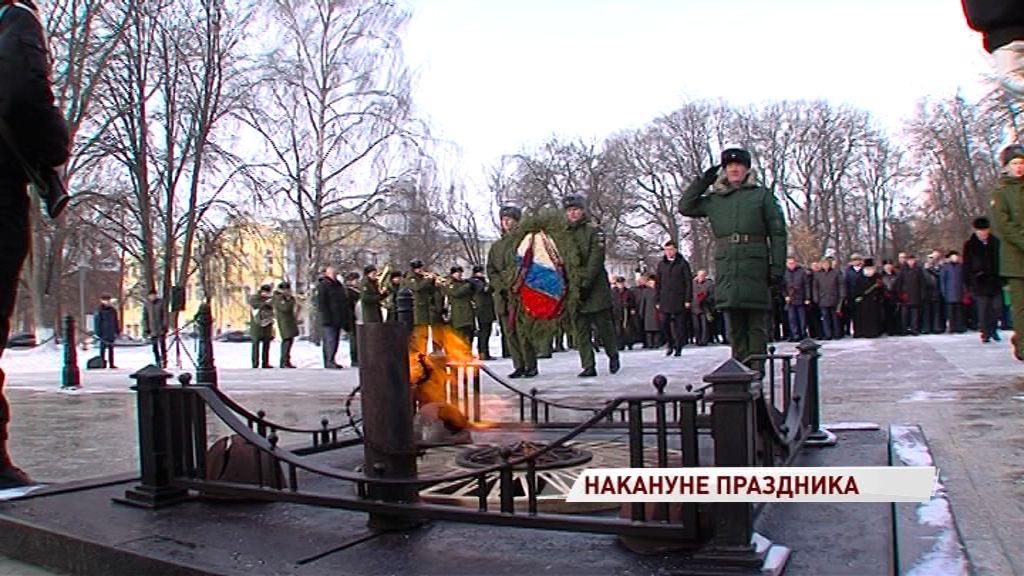 Россия готовится отметить День защитника Отечества