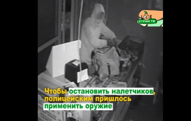 Стрельба и громкое задержание: в Ярославле поймали «воров-курильщиков»