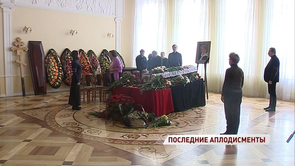 Ярославль простился с народной артисткой России Наталией Терентьевой
