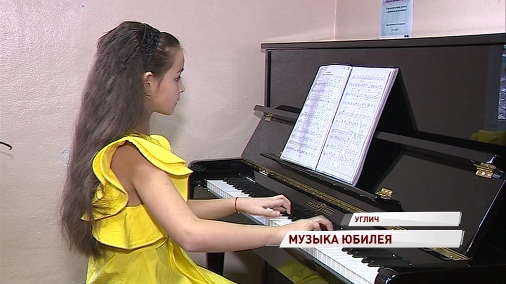 В музыкальные школы региона поступят новые инструменты