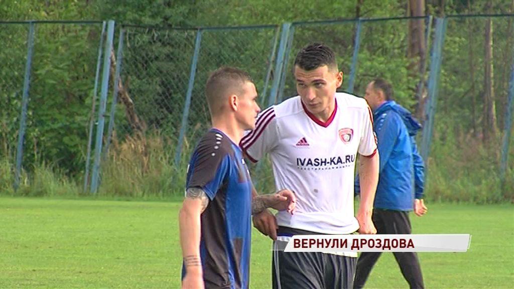 «Шинник» дозаявил полузащитника Никиту Дроздова