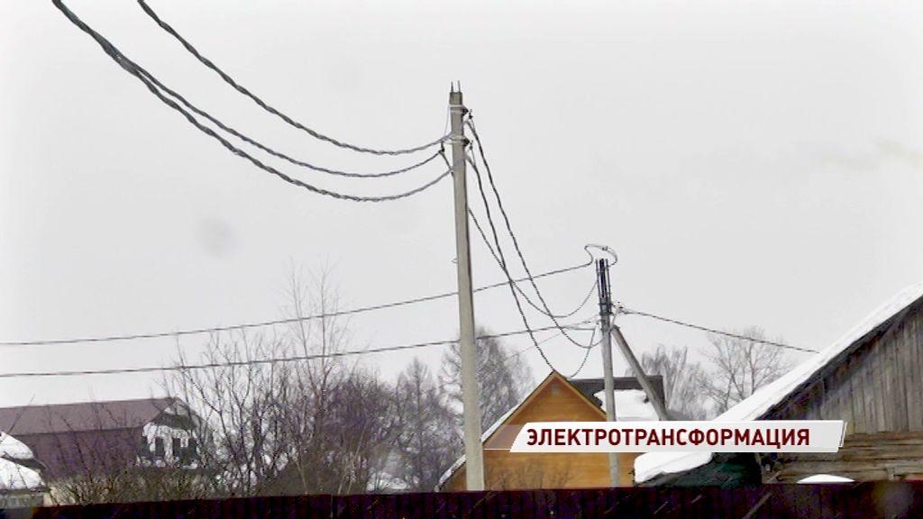 Ярославские энергетики подвели итоги своей работы за 2018-й год