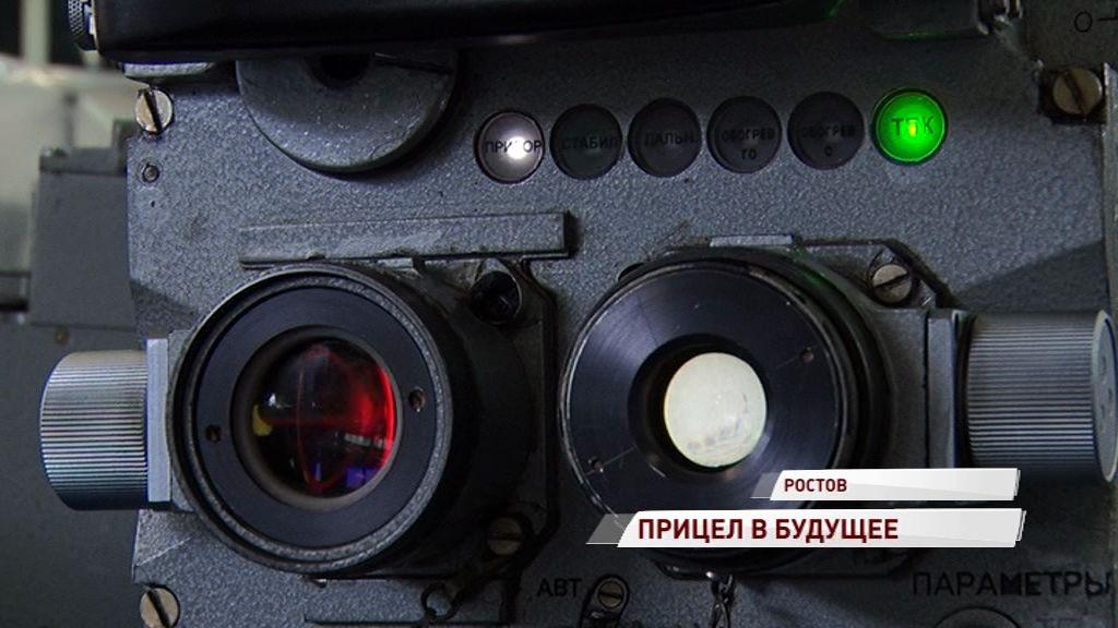 Ростовский завод завершил испытания новейшего прицела для бронетанковой техники