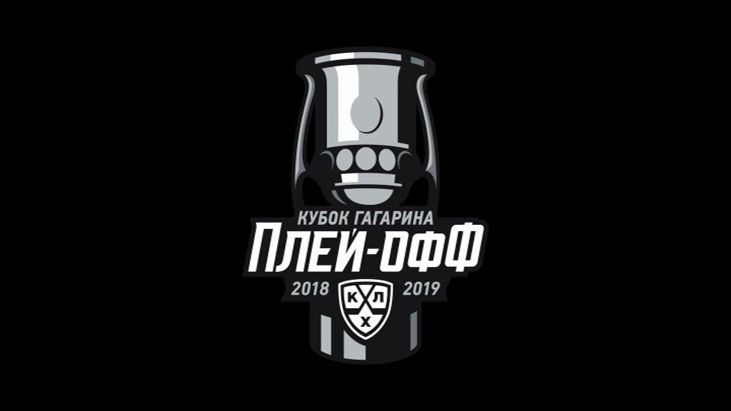 «Локомотив» начинает борьбу за Кубок Гагарина: «Первый Ярославский» готовит «Хоккееманию» и разыграет билеты